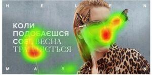Аналіз реклами Helen Marlen за допомогою айтрекера